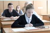 Более 16 тысяч выпускников Ростовской области приняли участие в написании итогового сочинения