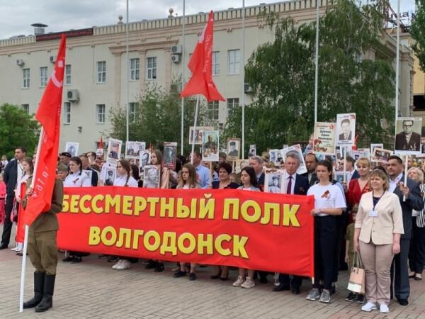 Шествие «Бессмертного полка» в Волгодонске 9 мая пройдет онлайн