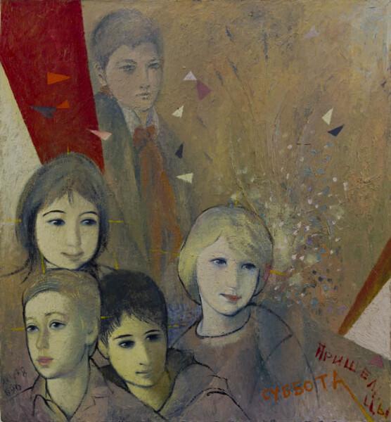 Выставка, посвящённая памяти художника, философа и поэта Александра Неумывакина
