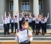 Победа оркестра «АДАМАНТ» в Международном конкурсе «Роза ветров»