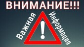 ДСиГХ Волгодонска: о временном прекращении движения общественного и частного транспорта на участке улицы Пионерской