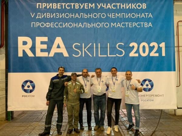 Шестеро сотрудников Ростовской АЭС примут участие в чемпионате Atomskills-2021