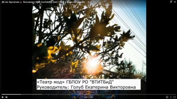 skrin-video-fotomarafon-640x357