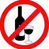 Алкоголь разрешено продавать только расположенным в жилых домах Ростовской области кафе и барам площадью не менее 50 кв. м