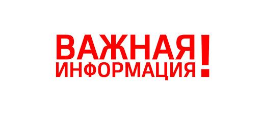С 11 по 15 мая в Волгодонске пройдут гидравлические испытания на прочность и плотность городских тепловых сетей