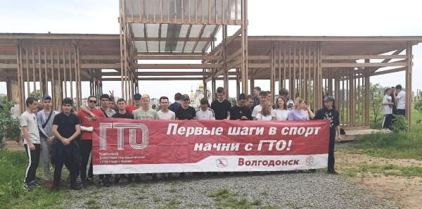 В Волгодонске в мае 128 человек сдали нормативы ГТО
