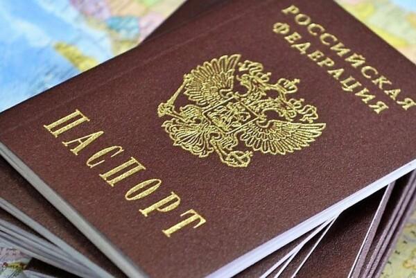 Межмуниципальное управление МВД России «Волгодонское» обращается к иностранным гражданам, находящимся в Волгодонске