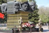 Волгодонцы почтили память павших воинов во времена Великой Отечественной войны