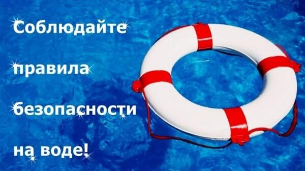 В субботу на городском пляже пройдет День безопасности на воде
