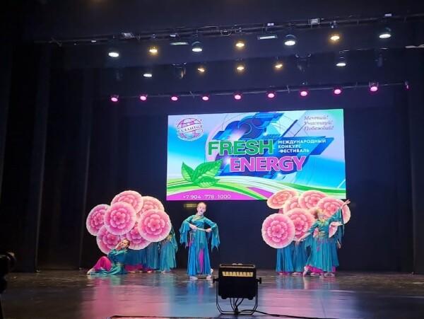 Танцоры театра танца «Империя» стали лауреатами международного конкурса «Fresh energy»