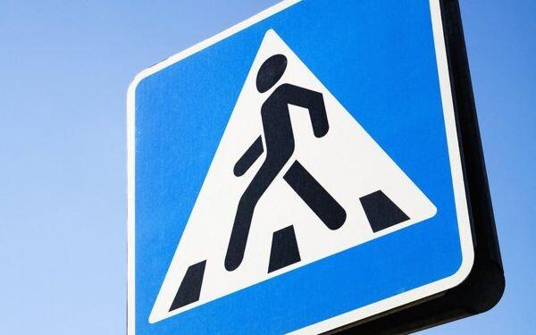 ГИБДД: с начала года с участием пешеходов зарегистрировано 7 ДТП