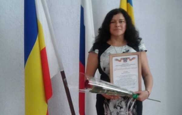 Педагог-новатор Марина Бердник заняла первое место на всероссийском конкурсе образовательных практик