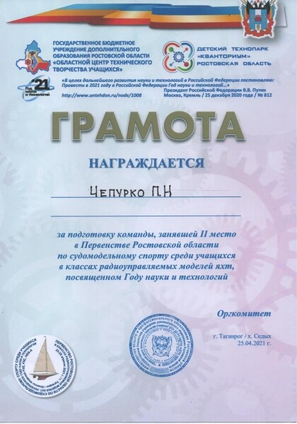 img.74326500