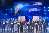 Сотрудники АО «АЭМ-технологии» победили в ежегодной программе «Человек года Росатом»