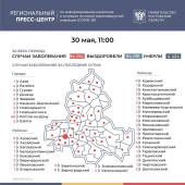 Число инфицированных COVID-19 на Дону увеличилось на 179