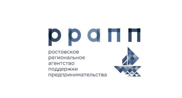 Ростовское региональное агентство поддержки предпринимательства предлагает безвозмездные услуги самозанятым гражданам и субъектам МСП