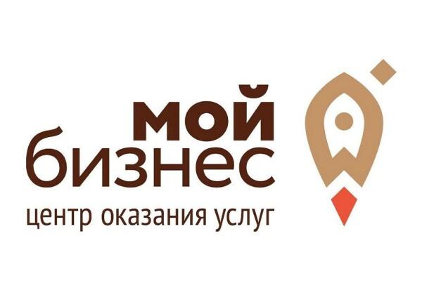 В центре «Мой бизнес» стартует благотворительная акция #Мойбизнеспомогает к Международному дню защиты детей