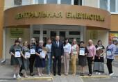 В центральной библиотеке прошёл праздник, посвященный Общероссийскому дню библиотек