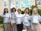 Воспитанники Детской художественной школы Волгодонска получили награды IV Всероссийского конкурса детского изобразительного творчества «Ликующий мир красок – 2020»