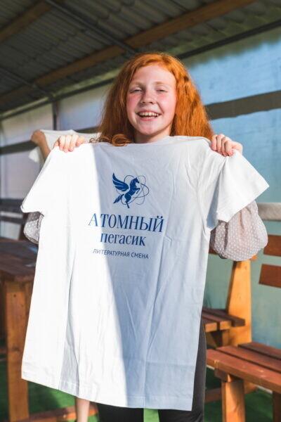 Ростовская АЭС: 11 юных талантов из Волгодонска победили в Международном конкурсе «Атомный Пегасик»