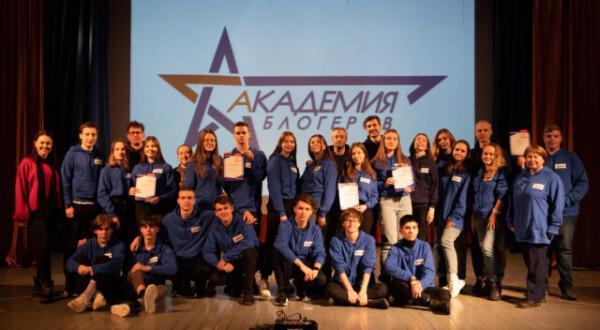 Завершается прием заявок на участие в конкурсе для молодежи «БЛОГЕР Today-2»
