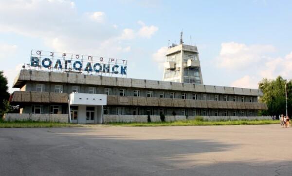В Ростовской области восстановят аэродромы в трех городах