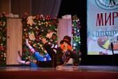 В Волгодонске прошел первый Международный многожанровый фестиваль-конкурс детского и юношеского творчества «Волшебный мир искусства»
