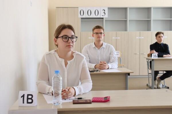 Донские выпускники сдают ЕГЭ по русскому языку