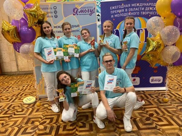 Образцовый вокальный ансамбль «Виктория» (руководитель Ольга Григорова) успешно выступил на Международном конкурсе в Ярославле