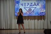 II Международный фестиваль — конкурс детского и юношеского творчества «Чердак»