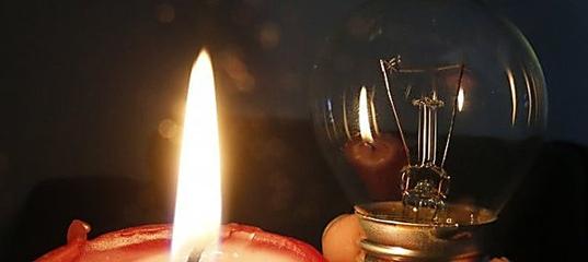 В Ростовской области должникам по электроэнергии объявили амнистию
