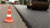 Дорога на улице Волгоградской будет отремонтирована до 1 июля