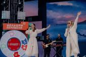 Победительница «Большой перемены» 2020 года из Волгодонска Елена Константинова выступила на фестивальной сцене вместе с Полиной Гагариной