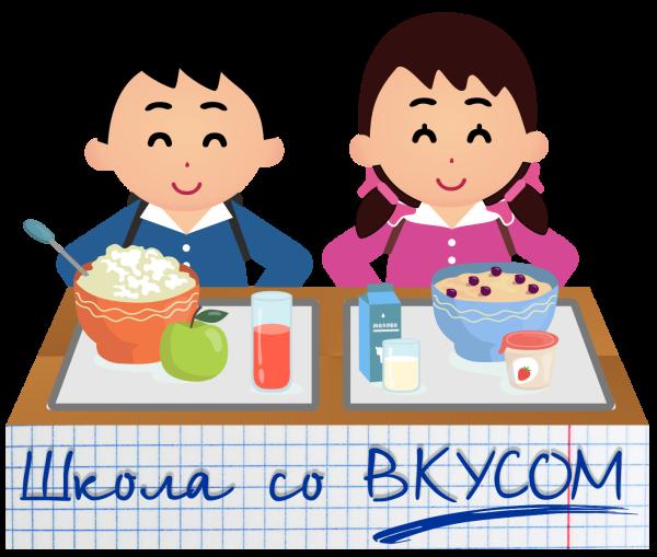 Волгодонцев приглашают к участию в конкурсе «Школа со вкусом»