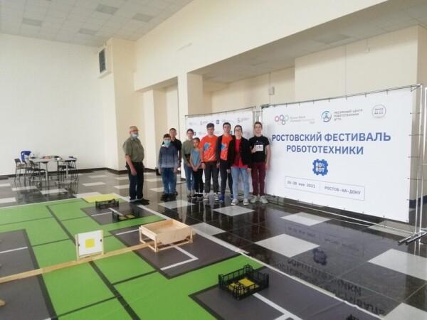 Учащиеся СЮТ стали призерами регионального этапа Всероссийской робототехнической олимпиады «WRO-2021»