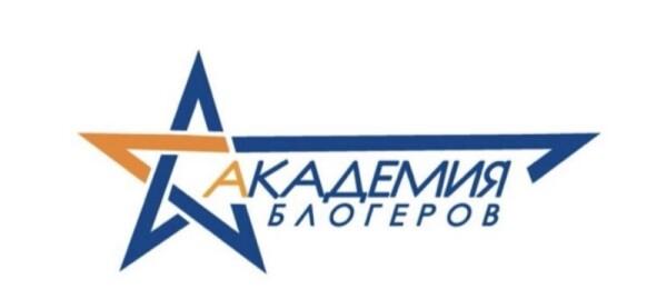 Фонд «АТР АЭС» объявляет прием заявок на участие в конкурсе для молодежи «БЛОГЕР Today-2»