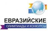 Команда ВИТИ НИЯУ МИФИ заняла второе место на Открытой Евразийской олимпиаде по теории статистики