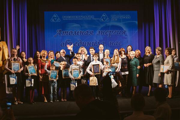 Подведены итоги III Международного конкурса «Атом-кутюр»