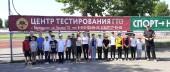 Центр ГТО за первое полугодие 2021 года принял нормативы у двух тысяч жителей Волгодонска