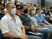 Волгодонцы приняли участие в Региональном форуме по тематике межэтнических отношений