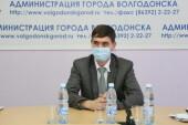 В Волгодонске с рабочим визитом побывал министр промышленности и энергетики Ростовской области Андрей Савельев