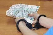 На Дону двух женщин осудили за передачу взяток сотрудникам налоговой службы