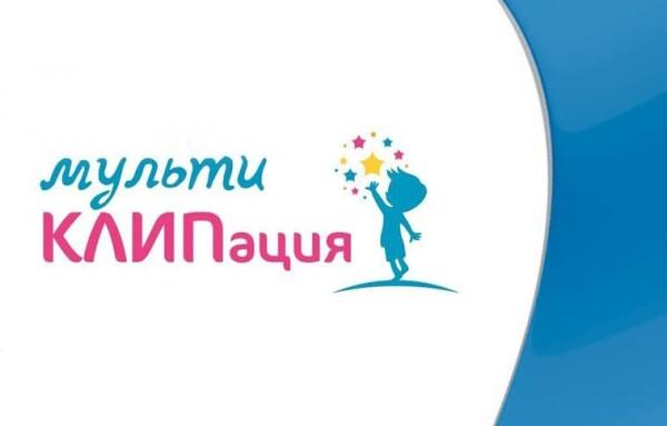 Онлайн-трансляция фестиваля кинематографии и анимации «Путевка в жизнь» состоится 21 июля