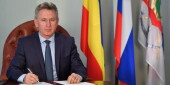 Глава администрации Виктор Мельников поздравил волгодонцев с Днем города