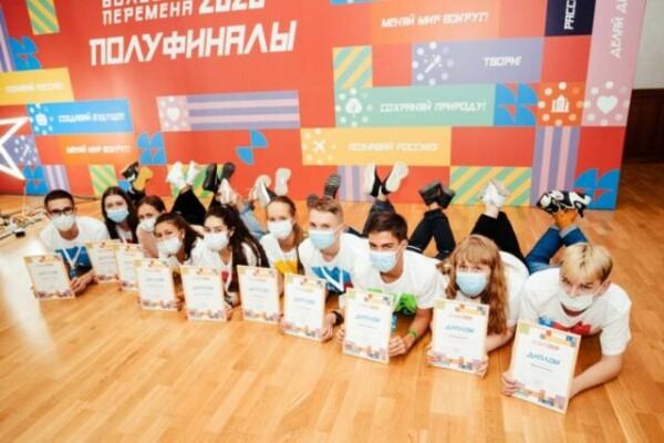 Волгодонские школьницы – победительницы Всероссийского конкурса «Большая перемена»