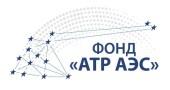 В атомных городах фонд «АТР АЭС» провел прямой эфир по теме вакцинации против COVID-19