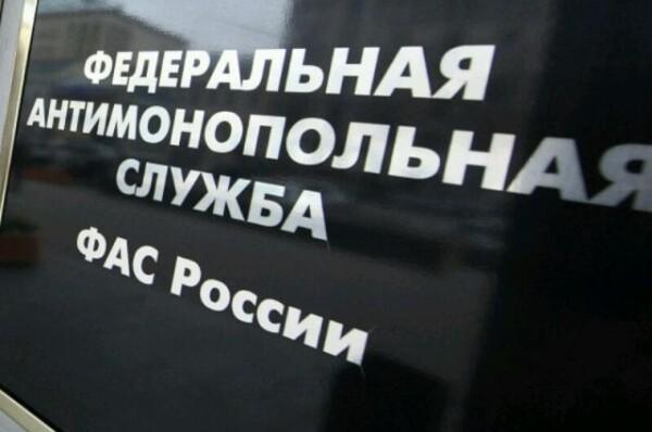 Ростовское УФАС России выявило в г.Волгодонске признаки заключения антиконкурентного соглашения при восстановлении аварийного участка канализации