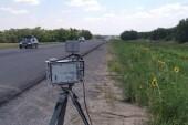На донских дорогах в местах проведения дорожных работ установлены камеры фотовидеофиксации нарушений ПДД