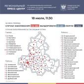 Число инфицированных COVID-19 на Дону увеличилось на 334