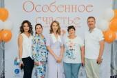Ирина Богатырова из Волгодонска получила всероссийскую премию «Особенное счастье»